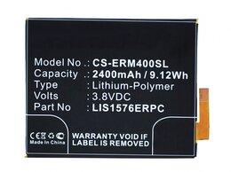 Аккумуляторы - Аккумулятор CS-ERM400SL LIS1576ERPC для Sony…, 0