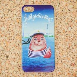 Вещи - Чехол для телефона iPhone 7 «Владивосток. Морской котик», 0