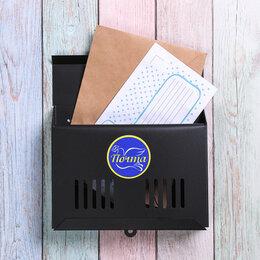 Почтовые ящики - Ящик почтовый без замка (с петлёй), горизонтальный 'Мини', чёрный, 0