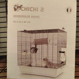 Клетки и домики  - Клетка для грызунов большая, 0