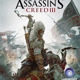 Музыкальные CD и аудиокассеты - Assassin's Creed III =DVD=, 0