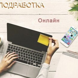Менеджеры - Менеджер в интернет проект, 0