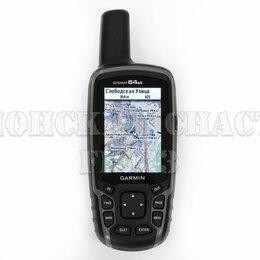 GPS-навигаторы - Портативный навигатор Garmin GPSMAP 64st русский язык, 0