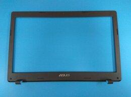 Корпуса - Рамка матрицы для ноутбука Asus K75D, 0