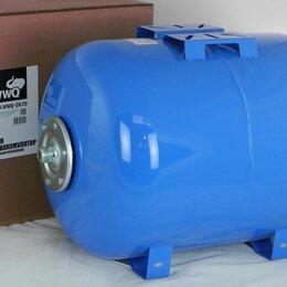 Расширительные баки и комплектующие - Гидроаккумулятор горячая холодная вода 100 литров, 0