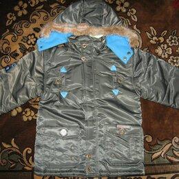 Куртки и пуховики - Новая куртка утеплённая для мальчика, 0