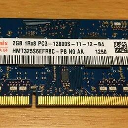 Модули памяти - Ноутбучная оперативная память ddr3 2gb hynix, 0