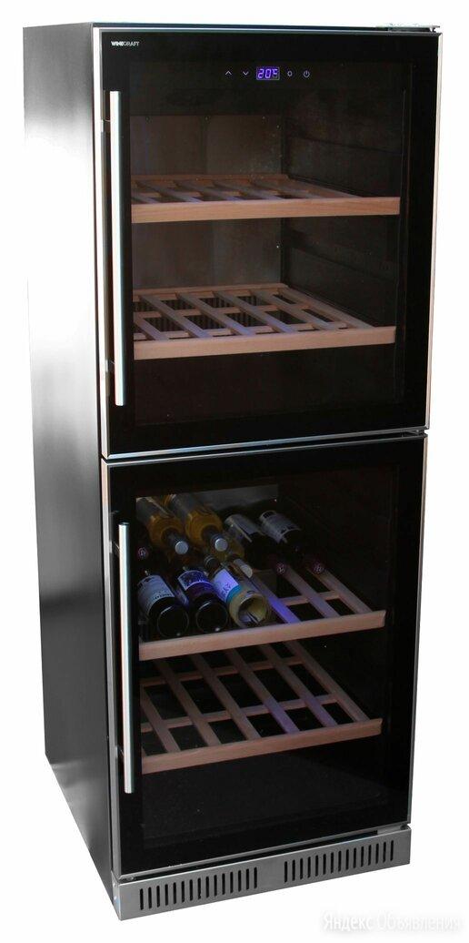 Винный шкаф Wine Craft BC-125BZ Grand Cru по цене 109000₽ - Винные шкафы, фото 0