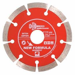 Диски отрезные - Сегментный отрезной алмазный диск TRIO-DIAMOND S201, 0