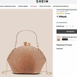 Сумки - Золотая сумка (новая), 0