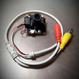 Камеры видеонаблюдения - Модульная 2 Mpix AHD видеокамера наблюдения, 0