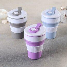 Одноразовая посуда - Стакан складной с крышкой - С собой, 8,5х14 см, цвет микс, 0