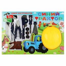 Детские наборы инструментов - Набор строит. инструментов Синий Трактор, с каской в кор. 46*31,5*9см Играем вме, 0