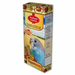 Корма - РОДНЫЕ КОРМА Зерновая палочка для попугаев 45г х 2шт. с фруктами , 0