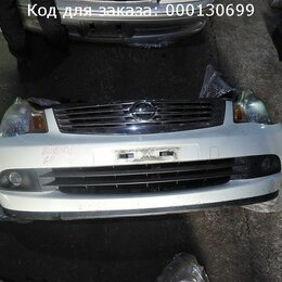Модели - Nose cut на Nissan Bluebird Sylphy G11 HR15 100-63823 перламутр, 0