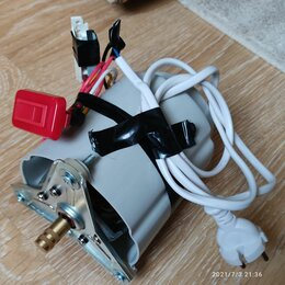 Аксессуары и запчасти - Двигататель от соковыжималки moulinex JU450, не б.у., 220 в., 650 вт, 0