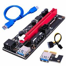Компьютерные кабели, разъемы, переходники - Райзера 009s/8s универсальные 6 pin + molex новые, 0
