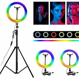 Осветительное оборудование - Кольцевая лампа радуга со штативом 36 см., 0