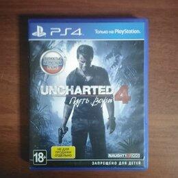 Игры для приставок и ПК - «uncharted™ 4: путь вора ps4, 0