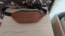 Сумки - Поясная сумка 👛, женская , 0