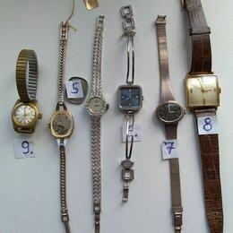 Наручные часы - Часы позолоченные.разных производителей.позодота, 0