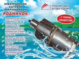 Насосы и комплектующие - Электрический насос для воды Родничок 25 м…, 0