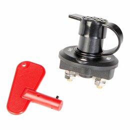 Концевые, позиционные и шарнирные выключатели - Выключатель массы ''OFF-ON'' (1 АКБ) 300А 12/24 В с защитным колпачком, 0