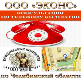 Охрана и безопасность - Юридическая консультация, бесплатно по телефону, 0