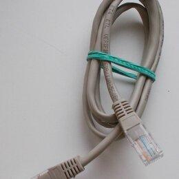 Кабели и разъемы - Кабель сетевой серый CAT.5 UTP 26AWG , 0