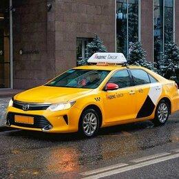 Водители - Яндекс Такси, 0