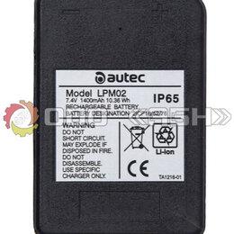 Батарейки - АККУМУЛЯТОР AUTEC LPM02, 0