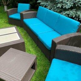 Аксессуары для садовой мебели - Комплект чехлов для Rattan Premium  4 синий, 0