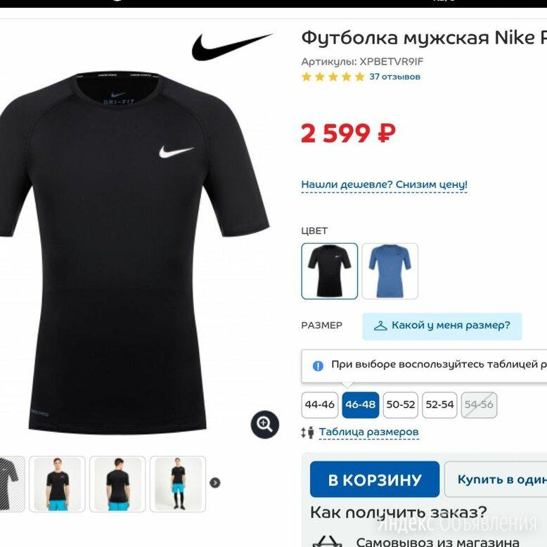 Футболка Nike Original по цене 2000₽ - Футболки и майки, фото 0