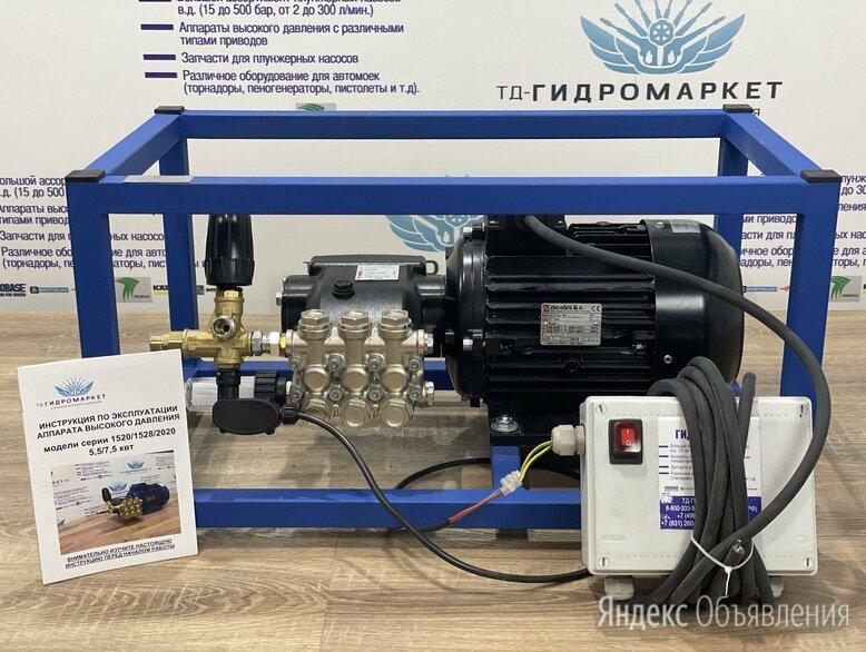 Аппарат высокого давления по цене 79976₽ - Мойки высокого давления, фото 0