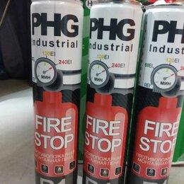 Изоляционные материалы - Огнестойкая пена b1 (1000мл) phg, 0
