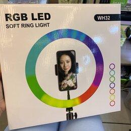 Осветительное оборудование - Кольцевая лампа RGB, 0