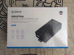 USB-концентраторы - Профессиональный USB концентратор ORICO IH20P, 0
