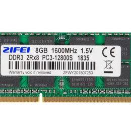 Модули памяти - 8Gb DDR3  1600MHz. Для ноутбука., 0