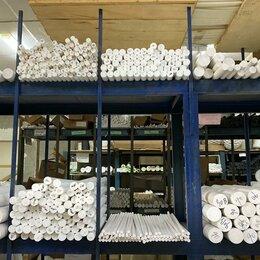 Изоляционные материалы - Заготовки из фторопласта и его композиций (стержни, пластины, втулки), 0