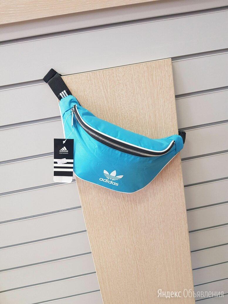 Поясная сумка adidas новая по цене 799₽ - Сумки, фото 0