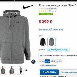 Толстовки - Толстовка Nike Original, 0