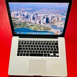 Ноутбуки - MacBook Pro 15 i5 256 SSD+500 новый АКБ, 0