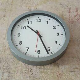 Часы настенные - Часы настенные Tjalla Ikea, 0