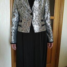 Костюмы - Костюм платье+пиджак, 50 размер, 0