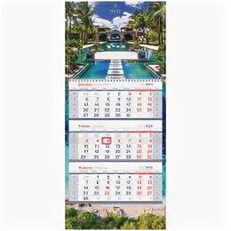 Дизайн, изготовление и реставрация товаров - Календарь  3-х блочн. на 1-м  гр. 2022г. OfficeSpace Mini premium, Classic blue , 0