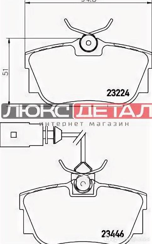 MINTEX MDB2113 Колодки тормозные дисковые задн. COMBI Autobs T2 COMBI Bus T2 ... по цене 1704₽ - Тормозная система , фото 0