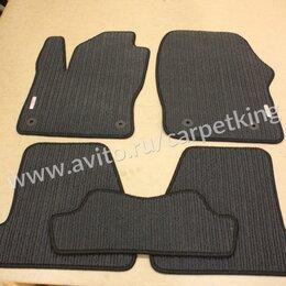 Аксессуары для салона - Репсовые коврики в салон для Форд Фокус 3, 0