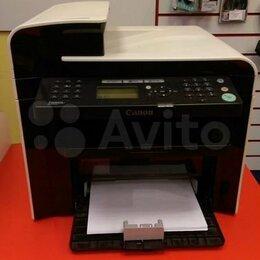 Принтеры и МФУ - Мфу лазерное Canon i-sensys MF4550d, 0