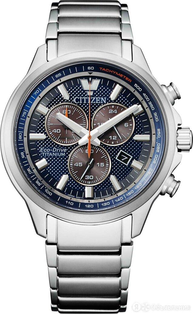 Наручные часы Citizen AT2470-85L по цене 44550₽ - Умные часы и браслеты, фото 0