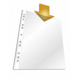 Прочее оборудование - Файл-вкладыш Durable 2643-19, 0